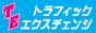トラフィックエクスチェンジ(白くま88x31).jpg